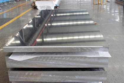 Alloy 5083 Aluminum Sheet For Mold Making China Supplier