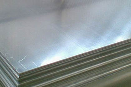 Military Grade 7075 Aluminum Alloy Sheet With Factory Prices