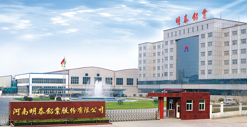 mingtai aluminum sheet factory