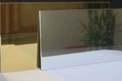 Distinguished smooth surface 1050 aluminum mirror sheet for o