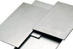 High Quality 5052 Aluminium Sheet For Mould Making