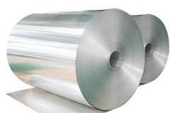 3003 Aluminum Foil For Food Packaging