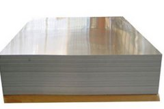 5182 Aluminum Sheet For Automotive Fuel Tanks From China