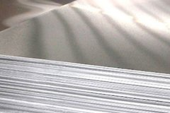 High Performance 6061 Aluminum Alloy Sheet In China