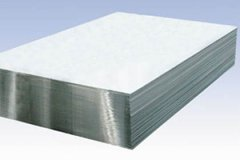 Professional manufacturer 5754 anti-slip aluminum tread sheet for railway vehicles