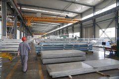 China pure aluminum sheet 1070 manufacturer and supplier